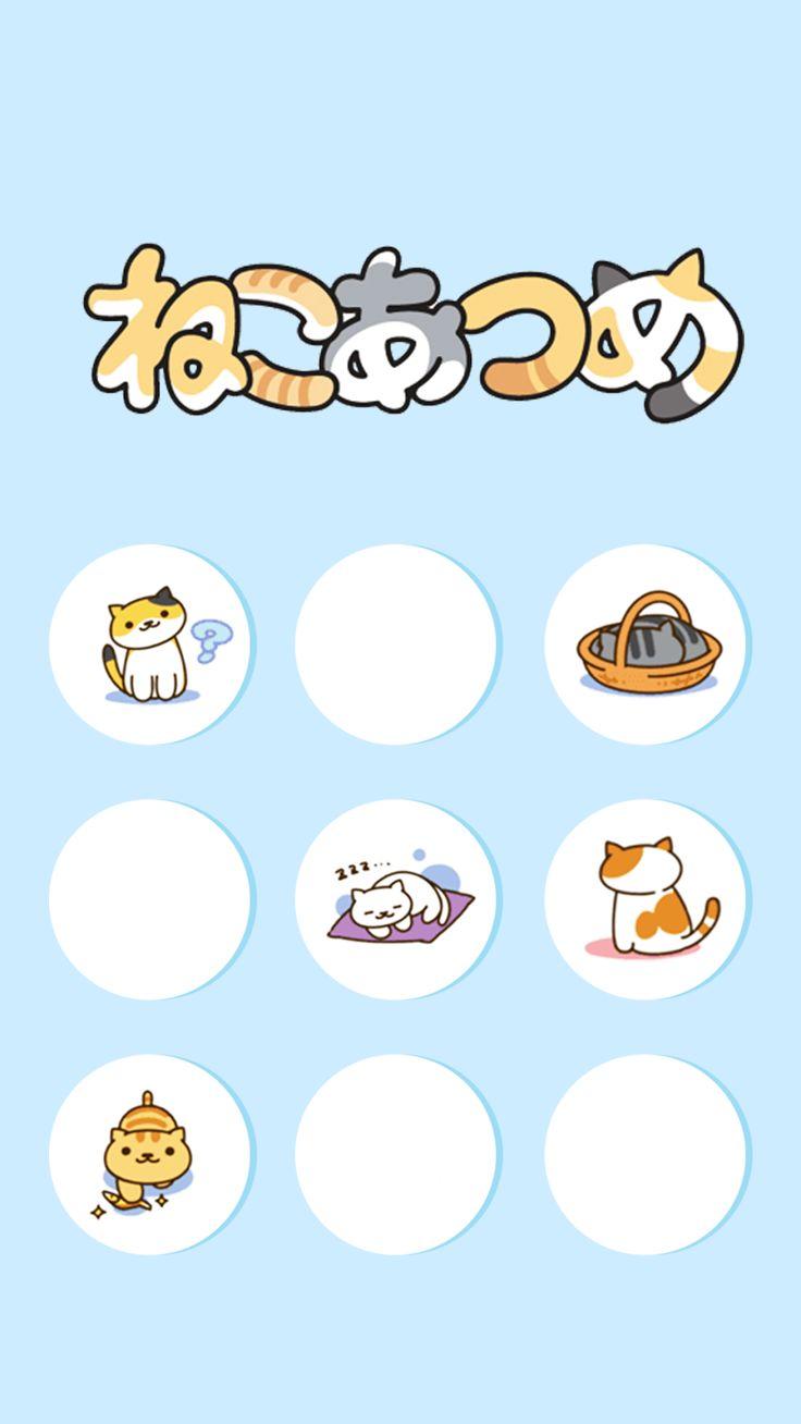 Neko Atsume - Tap to see more Neko Atsume Wallpapers ...