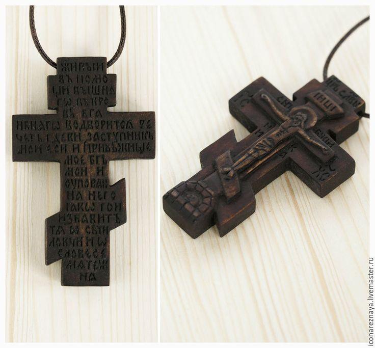 """Купить """"Касимов"""" - деревянный нательный крест-распятие с молитвой - крест, крестик, нательный, нательный крест"""