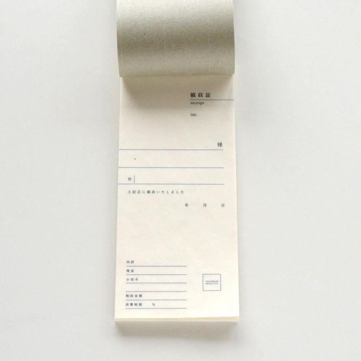 土佐和紙プロダクツ | TOSAWASHI PRODUCTS