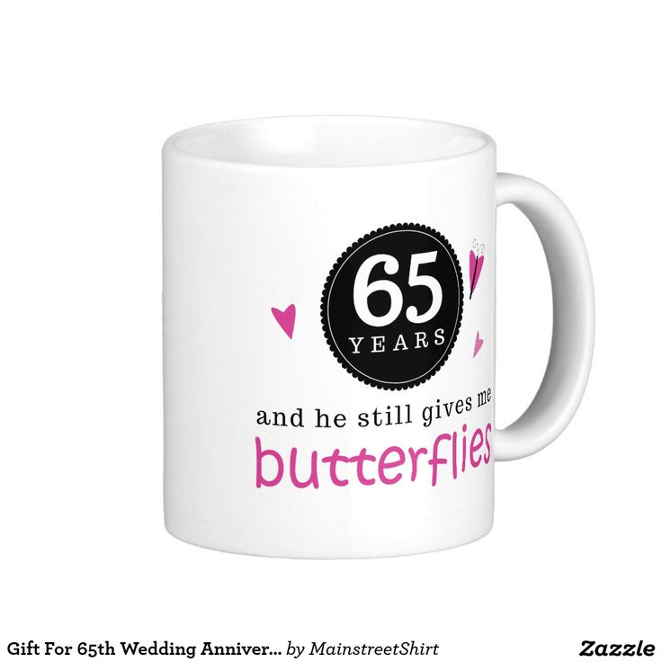 Gifts For 65th Wedding Anniversary: 17 Best Images About Anniversary T-shirts And Party Gifts