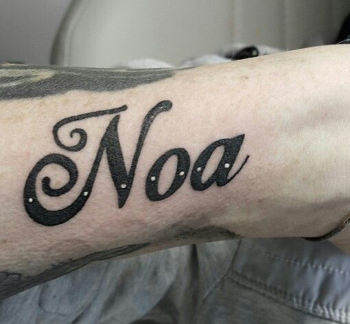Tattoo Ideas Names On Arm: 17 Best Ideas About Name Tattoos On Arm On Pinterest