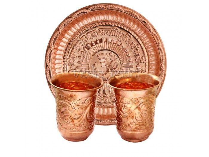 Copper Tumbler for Puja Purpose for daily worship Vedicvaani.com. Pooja Plate, Pooja Thali, Glass Set, Buy Copper Set for daily rituals, Abhishekham purpose.