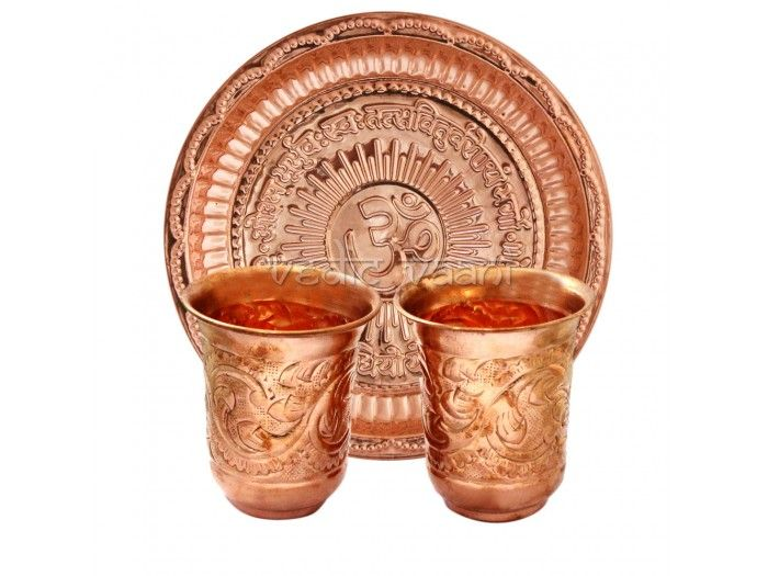 Copper Tumbler for Puja Purpose for daily worship Vedicvaani.com. Pooja Plate, Pooja Thali, Glass Set, Buy Copper Set for daily rituals, Abhishekham purpose.