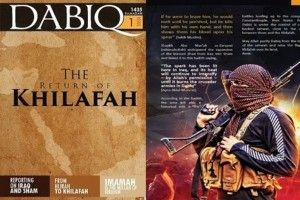 "People need to ask as to why hasn't ISIS blown up any Ottoman tombs anywhere in Syria and Iraq while they destroyed everyone else's who wasn't Ottoman? Even the Dabiq Magazine, and this just came out from Al-Mogaz news titled ""ISIS Reveals Its Relationship to Turkey In Its New Addition in Dabiq Magazine""."