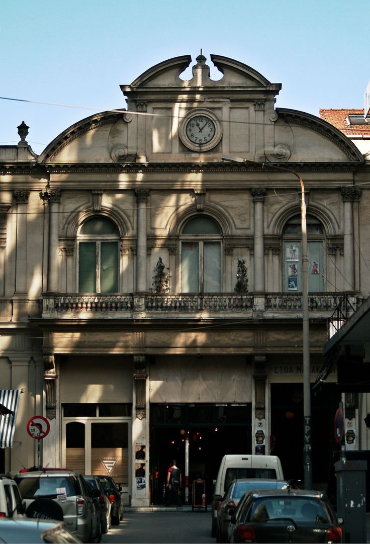 The old Bank of Thessaloniki building. Its clock stopped in the hour of the big 1978 earthquake.  (Walking Thessaloniki - Route 02, Old City Hall)