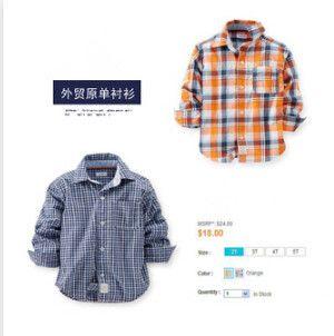 Купить товар2015 весна мужской тонг Gezi рубашка хлопка с длинными рукавами рубашки в категории Рубашкина AliExpress.                    Добро пожаловать в мой дом, ваш ребенок's рай