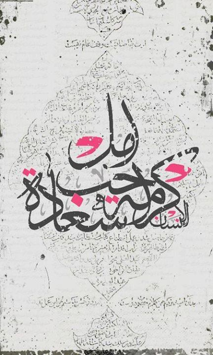 Calligraphy pinterest nice and