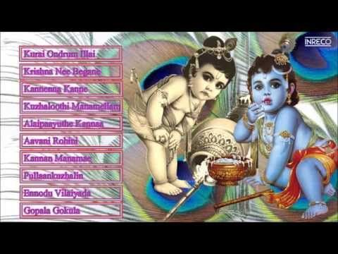 Tamil  Krishna Janmashtami Songs Collection | Srikrishna Jayanti | Gokul...