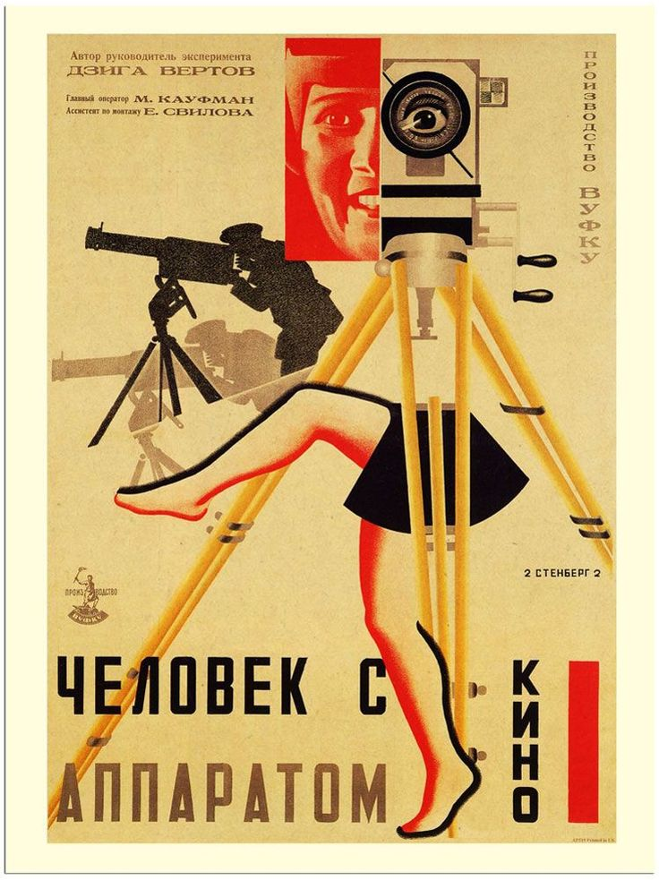 3 Design Ideas From Bohemian Modern- Vintage Poster 'Man With The Movie Camera'