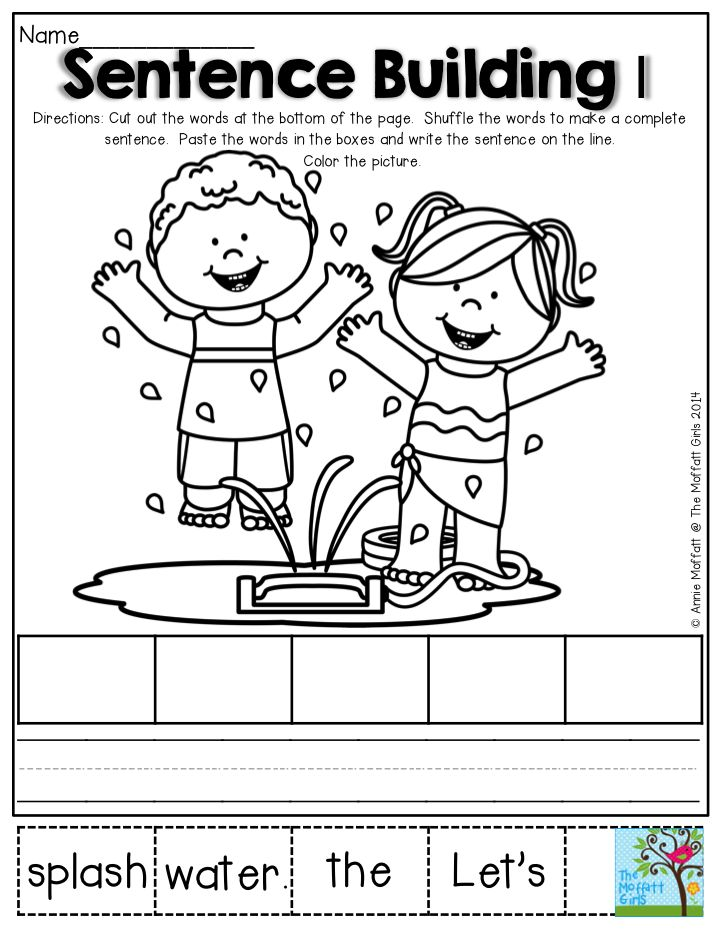Sentence Building- Cut out the words and rearrange them to make a complete sentence. Then write the sentence on the line and color the picture. Perfect for practicing sentence structure. You could also take it a step further and discuss parts of speech. Summer Review NO PREP Packet for Kindergarten.