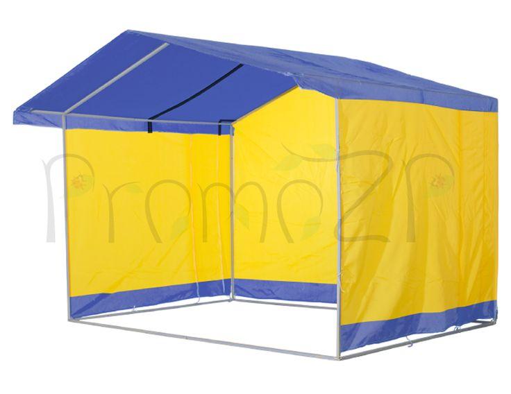 """Палатки для торговли """"Люкс"""". Доставка бесплатная по Украине. Купить торговую палатку вы можете на нашем сайте -http://www.promozp.com.ua/"""