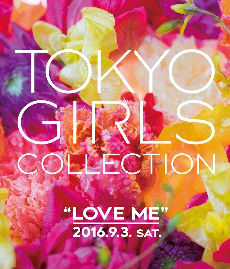 TOKYO GIRLS COLLECTION 2016  Key Visual
