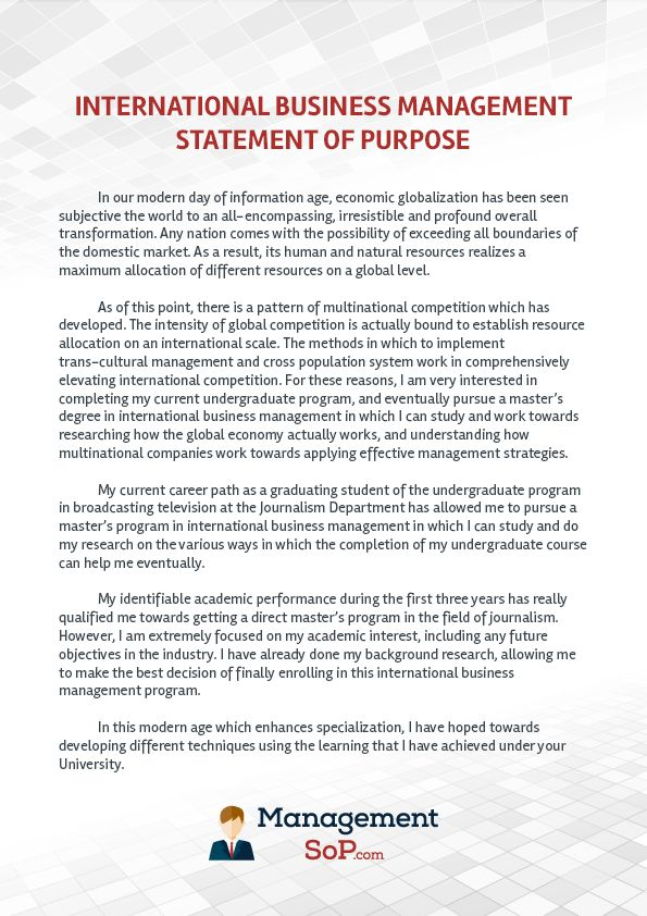 statement of purpose and objectives
