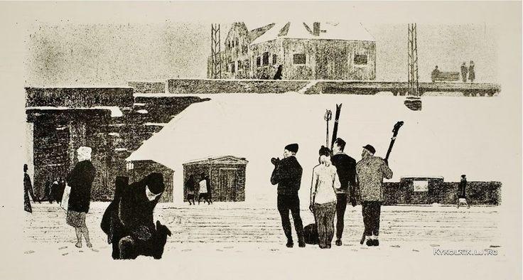 Вальцефер Виктор Александрович (Россия, 1928-1983) «Ленинград. Станция Ланская» 1960-е