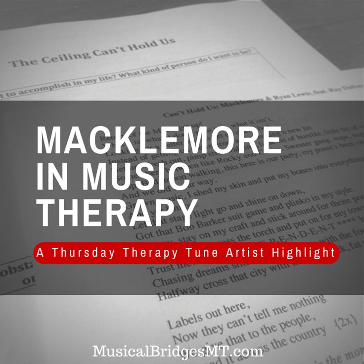 Macklemore in Music Therapy