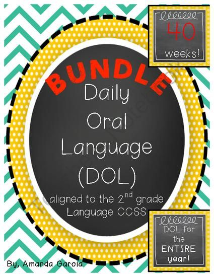 Daily Oral Language BUNDLE: Aligned to 2nd Grade CCSS from Sweet and Neat Printables on TeachersNotebook.com -  (450 pages)  - AN ENTIRE SCHOOL YEAR of daily sentence correction aligned to the 2nd grade Language CCSS! Five DOL booklets (8 weeks long in length) take your students through 40 weeks of daily sentence correction!