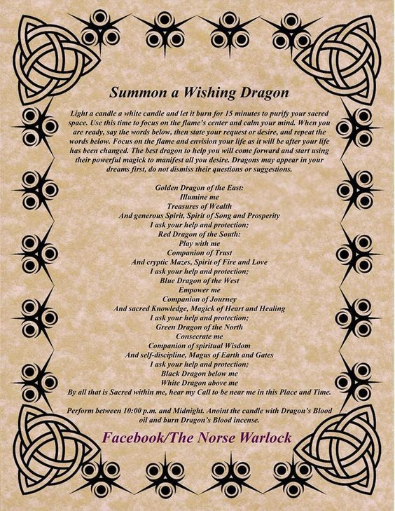 Printable Spell Pages | Witches Of The Craft®