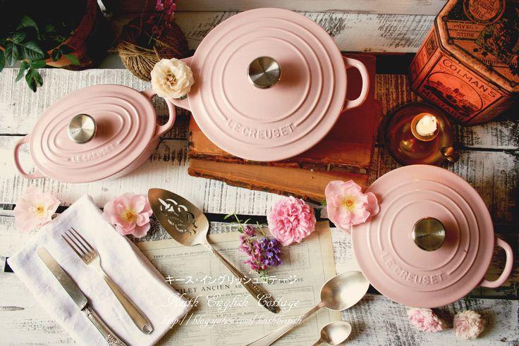 #antique #Le Creuset #pink
