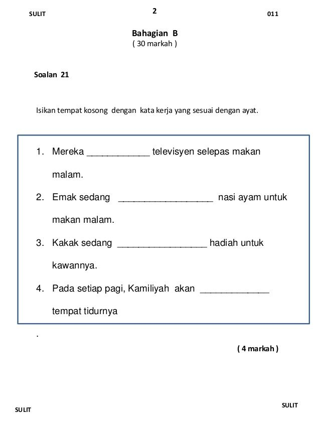 Ujian Bahasa Melayu Pemahaman Tahun 4 In 2020 Kids Education Math Fails