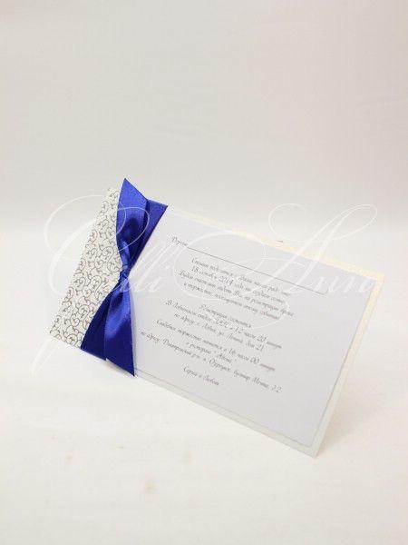 Пригласительные на свадьбу ручной работы Gilliann Simple Beauty INV052, http://www.wedstyle.su/katalog/invitations/priglashenia-ruchnoy-raboti, #wedstyle, #свадебныеаксессуары, #приглашениянасвадьбу, #пригласительныенасвадьбу