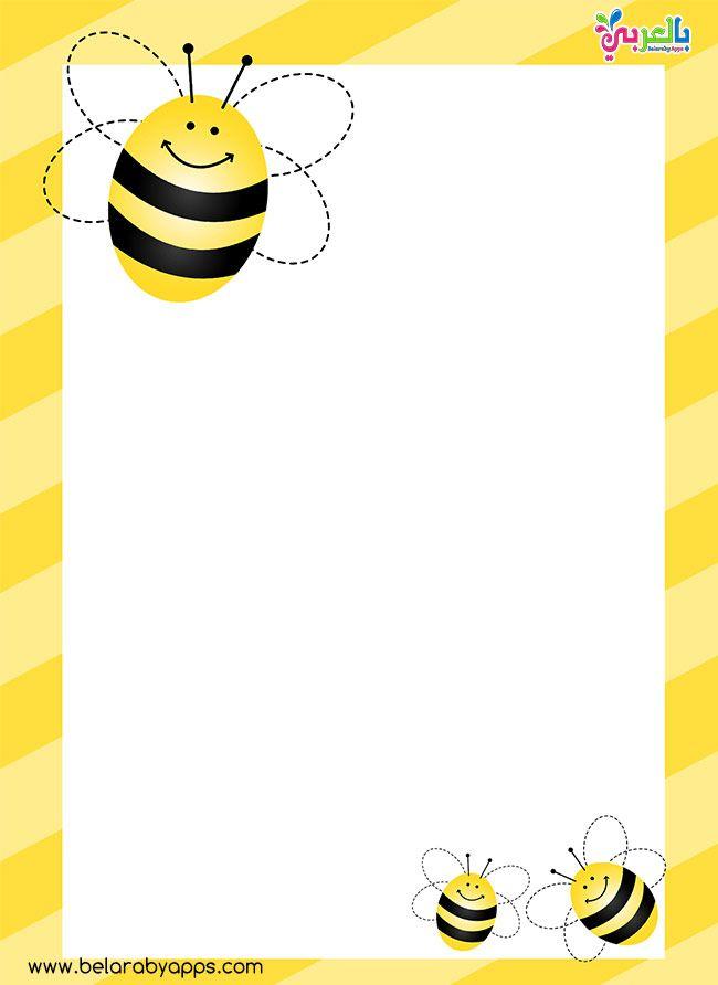 خلفيات للكتابة عليها كيوت صور اشكال جميلة مفرغة للاطفال Bee Invitations Bumble Bee Invitations Bee Printables