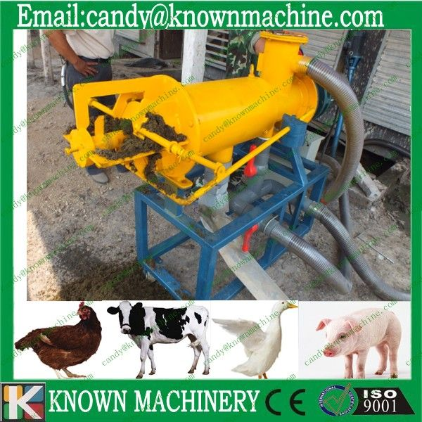 pig manure organic fertilizer machine/waste compost bio fertilizer machine/chicken manure compost machine