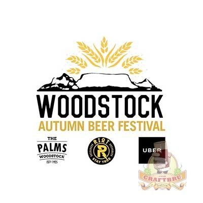 The Woodstock Beer Festival reincarnates at the Woodstock AUTUMN Beer Festival. Great venue, awesome price and fantastic lineup of top Western Cape brewers. Get in there for an awesome beer long-weekend. #SouthAfrica #CraftBeer #Festivals