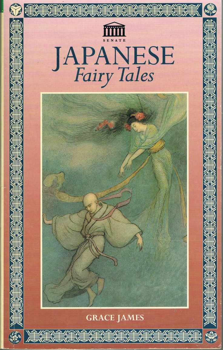 Japanese Fairy Tales (1912) Collected by Grace James. I enjoyed this collection - a few were familiar tales in Japanese dress, but more were completely unknown to me. Bedtime reading, finished 7th Dec 2013, bought second hand a few years ago.