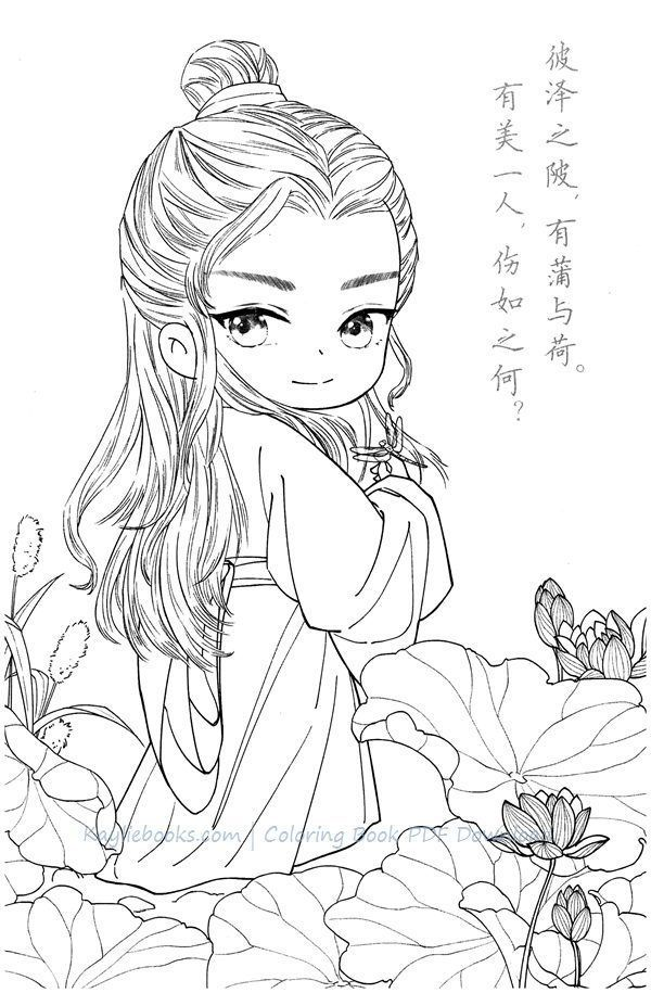 Download Chinese Anime Portrait Coloring Page Pdf Coloring Books Coloring Pages Cute Coloring Pages