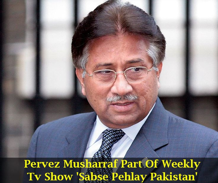Former Pakistani president Pervez Musharraf is in no mood to stay away from limelight. This time he has chosen to be part of a tv show on pakistan's controversial news channel BOL TV.