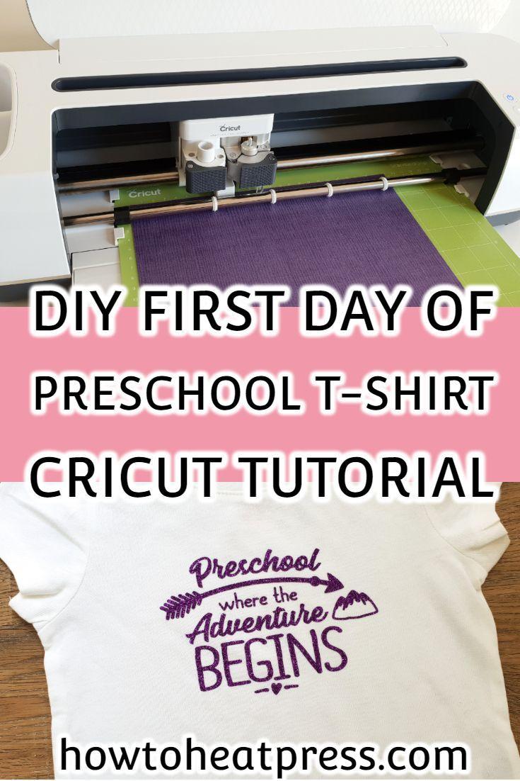 DIY Preschool T-Shirt | Cricut Maker Projects | Patterned