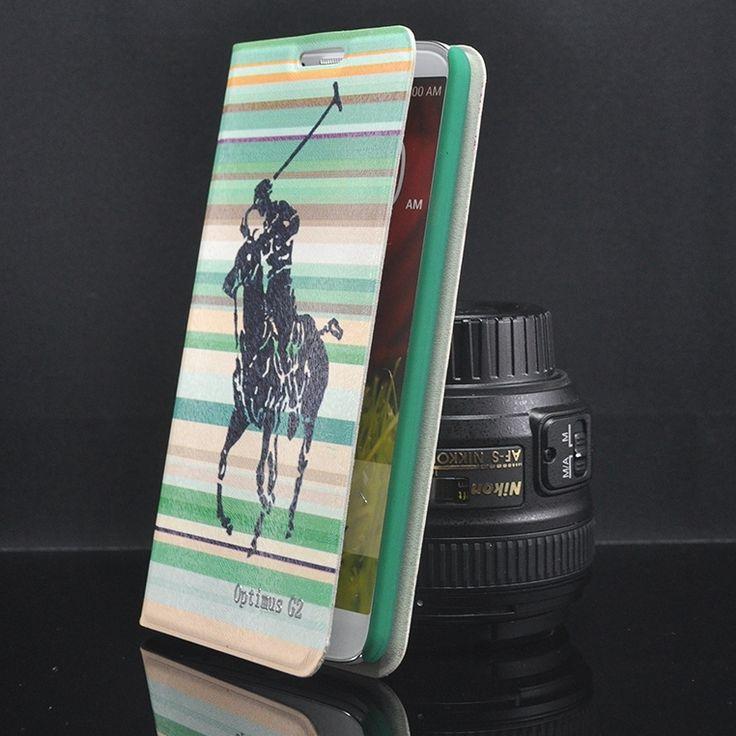 Mobilce | LG G2 CIZGILI KAPAKLI YESIL AT Mobilce | Cep Telefonu Kılıfı ve Aksesuarları