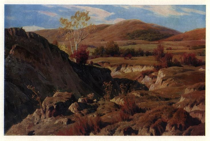 Осеннее утро. Из цикла «Пейзажи Молдавии»