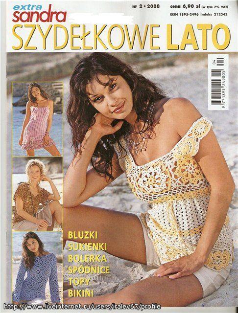 Sandra Extra Szydełkowe Lato №2 2008 (Вязание). Обсуждение на LiveInternet - Российский Сервис Онлайн-Дневников