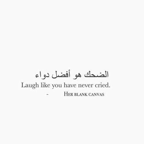 Best 25+ Arabic Quotes Ideas On Pinterest