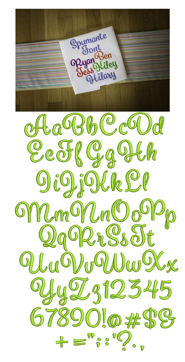 """Spumante Embroidery Font .75"""", 1"""", 1.25"""", 1.5"""" & 2"""""""