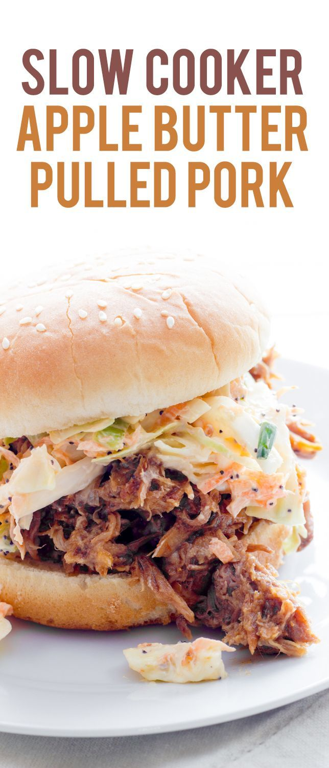 Slow Cooker Apple Butter Pulled Pork #ad Here's a great recipe for the busy weeknights!