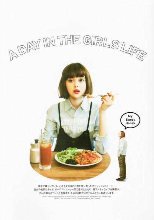 """bpr:  玉城ティナ X-girl 2013 FALL complete book  ""…"