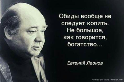 Мы нашли новые Пины для вашей доски «ЛЮДИ». • lyudmulla@ukr.net