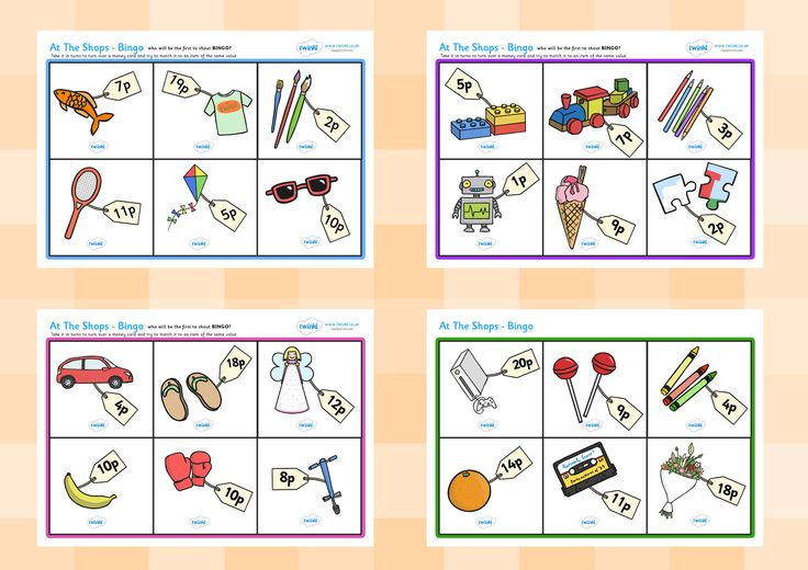 twinkl resources toy shop bingo printable resources for primary eyfs ks1 and sen. Black Bedroom Furniture Sets. Home Design Ideas