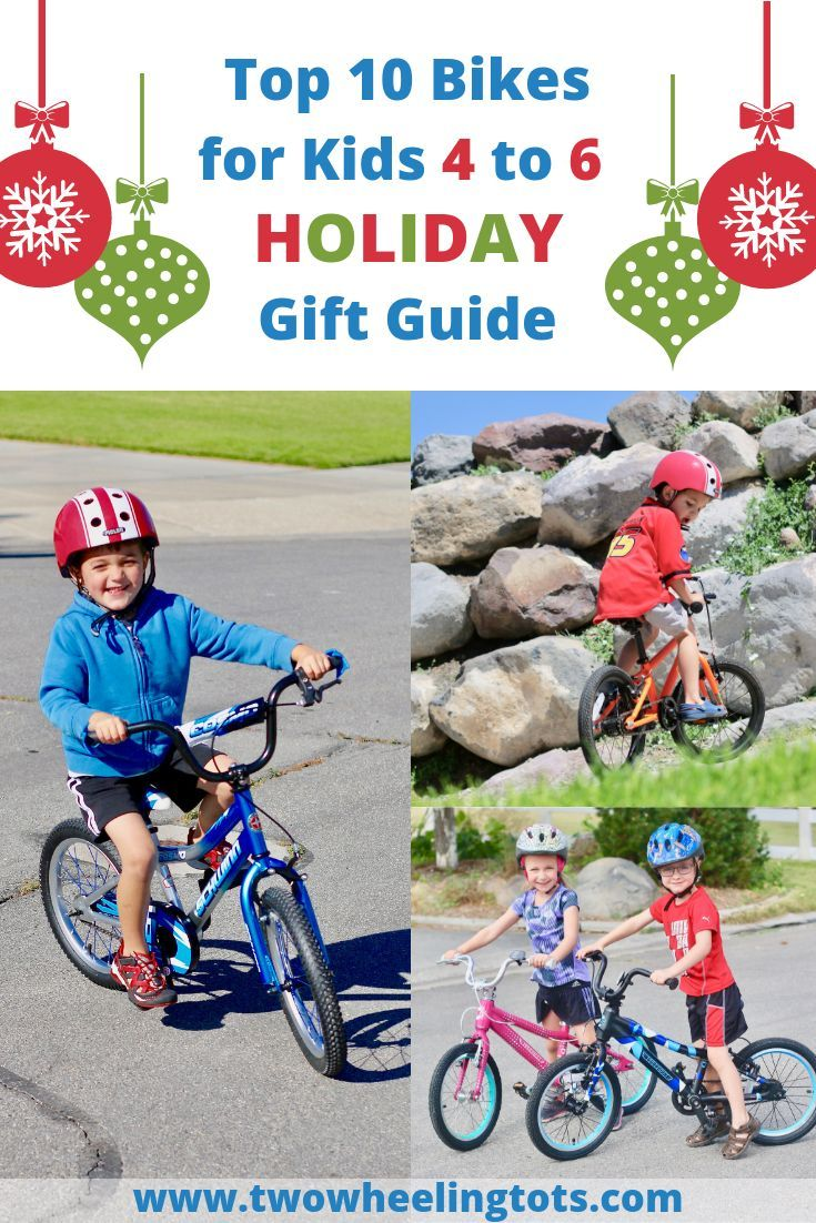 10 Best Kids 16 Inch Bikes 2020 Holiday Gift Guide Gift Guide