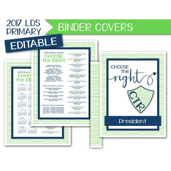 Binder Cover Inserts  LDS Primary 2017 Theme by IttyBittyPixel