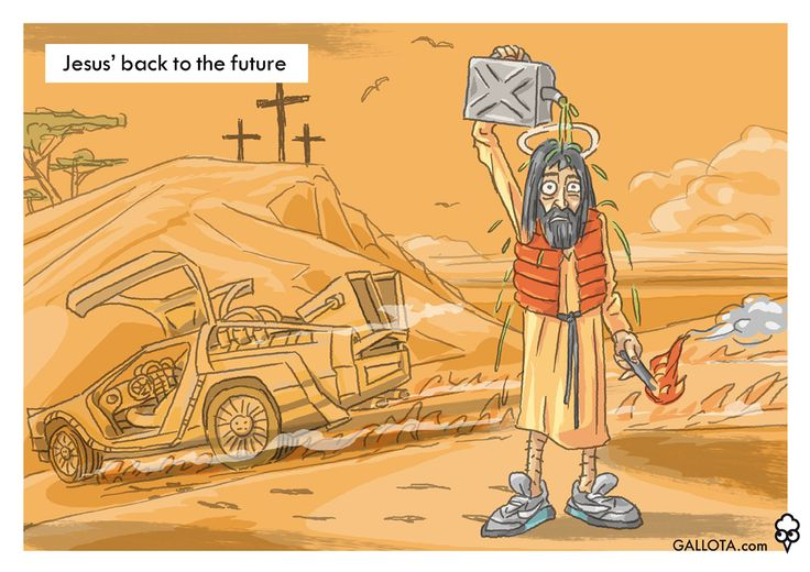 Jesus' back to the future