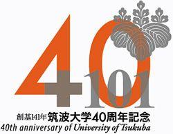 筑波大学開学40+101周年記念ロゴマーク