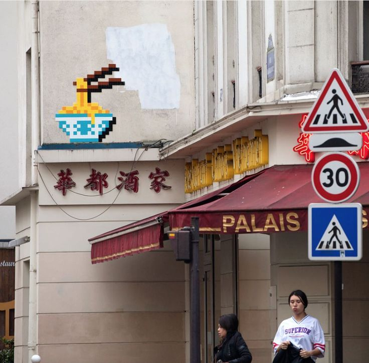 Invader in Paris China Town, 2017