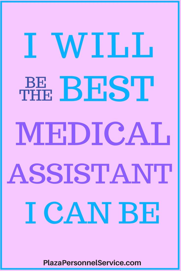 Medical Assistant Jobs in San Diego, CA.   Plaza Personnel Service Medical Staffing, A permanent placement Employment Agency.