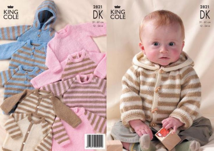 King Cole 2821 Knitting Pattern Baby Child  cardigans and jumpers 12-24 inched (31-61 cm)  DK new by Bobbinswool on Etsy