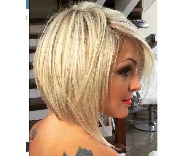 Coupes Courtes ,Couleurs Tendances,Ombré Hair Chic Tout en 50 Photos   Coiffure simple et facile