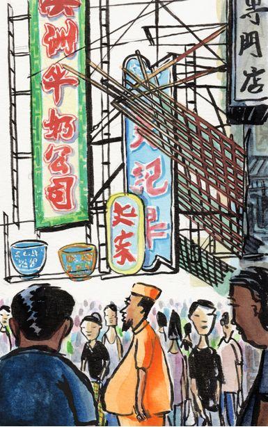 Michael Sloan - Hong Kong People