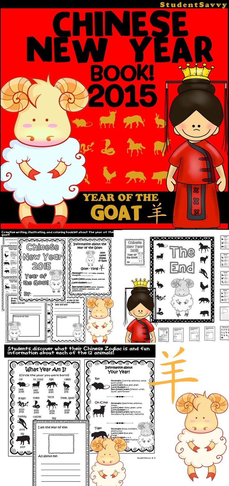 Chinese New Year 2020 Activities Year of the Rat Book (con
